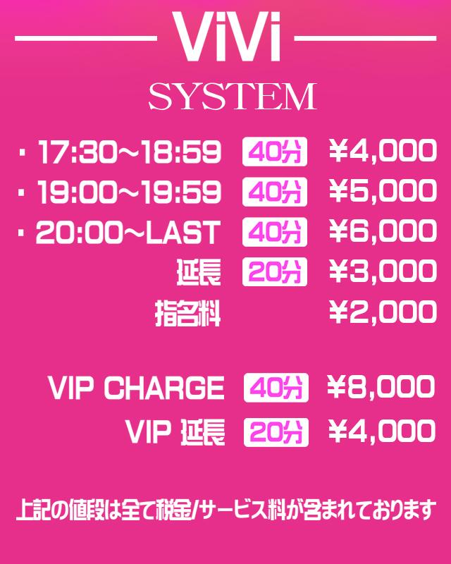 system-menu